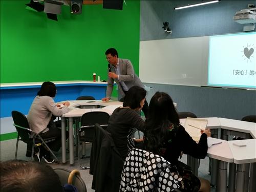 講師實際舉例與參加教師互動