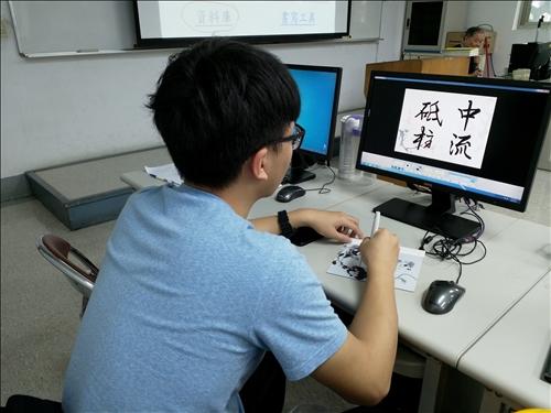 學員利用範帖練習書法