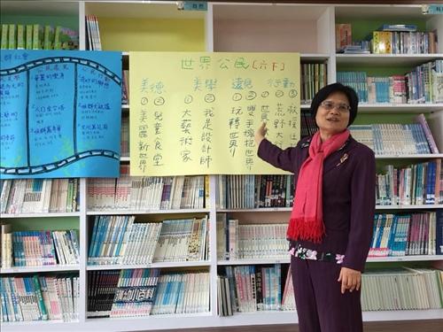 陳麗華教授表達她的看法