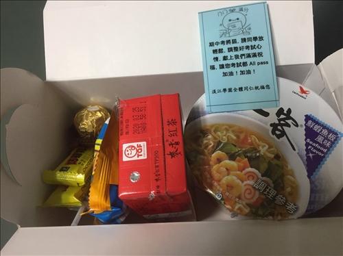 Allpass餐盒與祝福卡