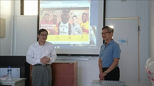 與劉懷瑋討論學術問題