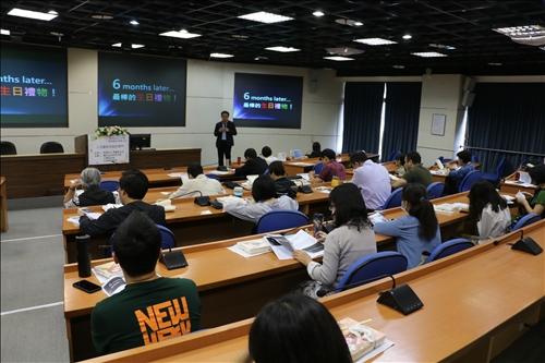 與會老師們專注聆聽王鴻祥副教授的分享