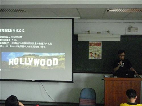 影藝科技與文化創意