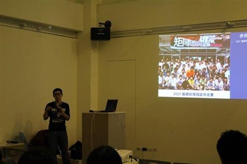 資訊管理週系列演講二:大學生的生涯規劃