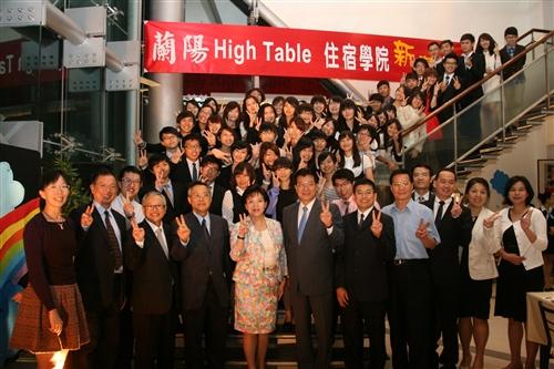 蘭陽校園High Table Dinner觀光系新生與師長合影