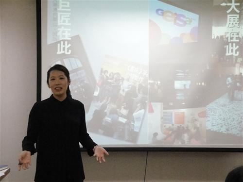 文化創意產業學分學程輔導座談會