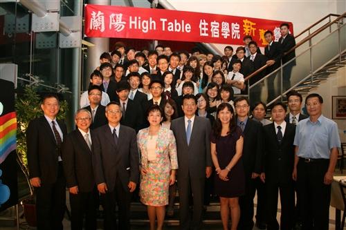 蘭陽校園High Table Dinner資創系新生與師長合影