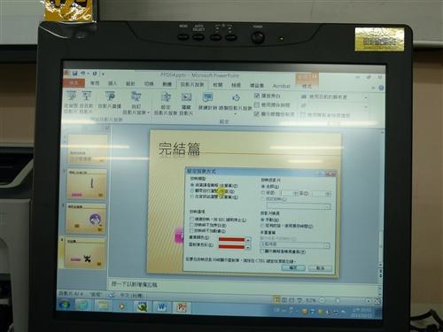 TQC POWERPOINT2010認證研習