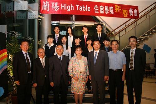 蘭陽校園High Table Dinner陸生與師長合影