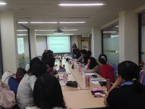 教心所企業導師請益-將諮商與教育訓練融合應用於員工關係促進方案