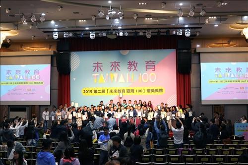 化學遊樂趣入選未來教育 臺灣一百