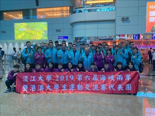 2-108年8月8日校長率隊前往大陸參加2019第六屆海峽兩岸暨港澳大學生運動交流賽,攝於桃園國際機場。