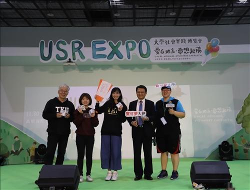淡水好生活計畫在USR Expo