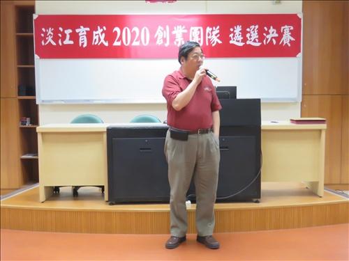 評審恆鼎集團酆隆恭副董事長講評