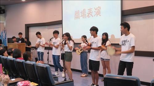淡江暑假服務隊快樂出航•實踐服務精神
