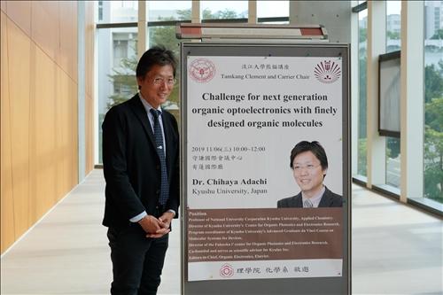 20-安達千波矢教授與會場的演講海報合影。(馮文星攝影)