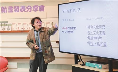 英文系教授蔡振興專書獲「第八屆中央研究院人文及社會科學學術性專書獎」