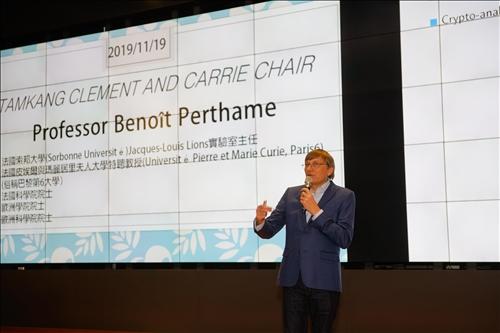 12-Dr. Benoit Pertame演講(馮文星攝影)