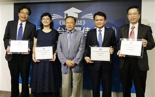 台灣最佳大學排行榜~本校獲文法商類私校第一
