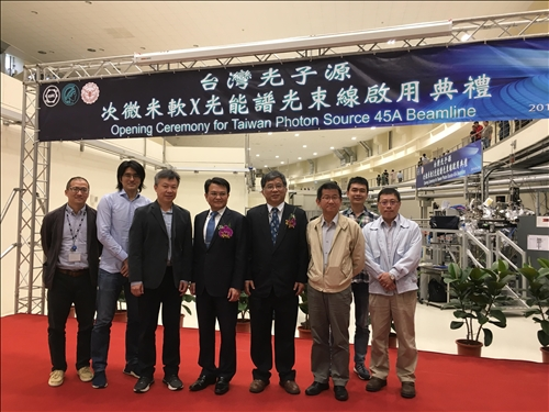 淡江研究之光-同步輻射•次微米軟X光能譜光束線TPS 45A設施啟用