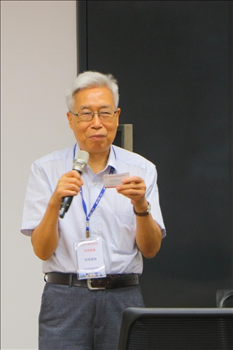 6-會議發起者、大陸中國科學院歐陽鐘燦院士致詞
