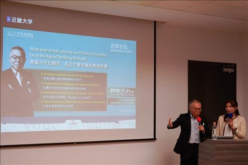 21-108年11月1日上午文學院於守謙國際會議中心HC306進行第2場專題演講與交流座談。(馮文星攝影)
