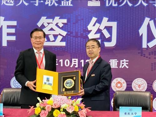 3-本校葛煥昭校長(左)與重慶大學張宗益校長(右)於簽約後互換禮物