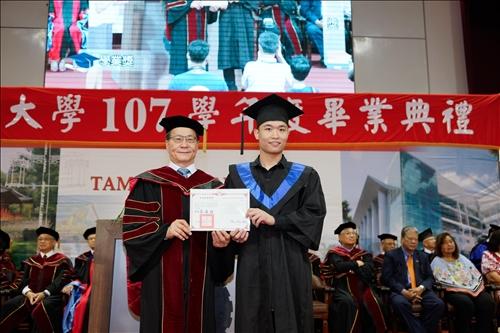 107學年度畢業典禮~企業最愛22載•璀燦淡江第五波
