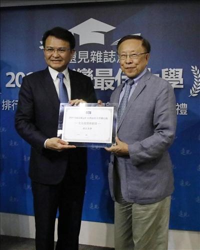 淡江大學跟隨台灣進步的腳步~繼續翻轉台灣的人才