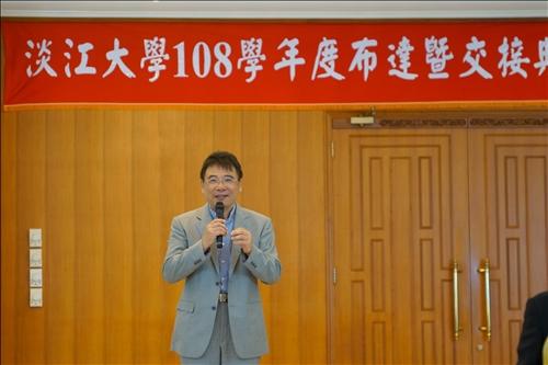 淡江薪火相傳~108學年度布達及主管交接典禮