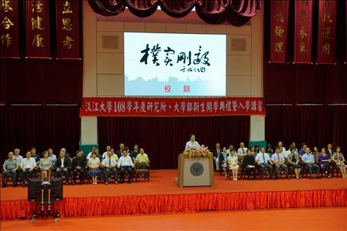 17-108年9月6日新生開學典禮會場-校長致詞(1)