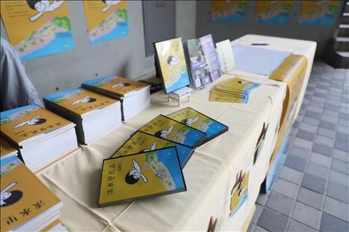 大淡水里民志-紀錄在地里民為地方付出的故事