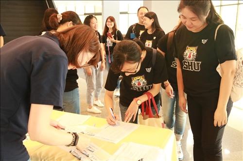 12所優久大學聯盟學校學務同仁報到參加學務交流研習活動