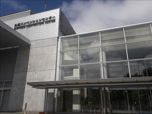 2-「BIT 2019 」國際研討會在日本北海道札幌市「札幌會議中心」舉行