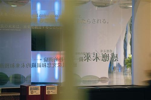 覺生紀念圖書館內景-05