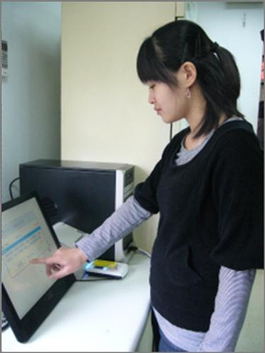 RFID加值應用旗艦示範計畫校園推廣建置專案成果