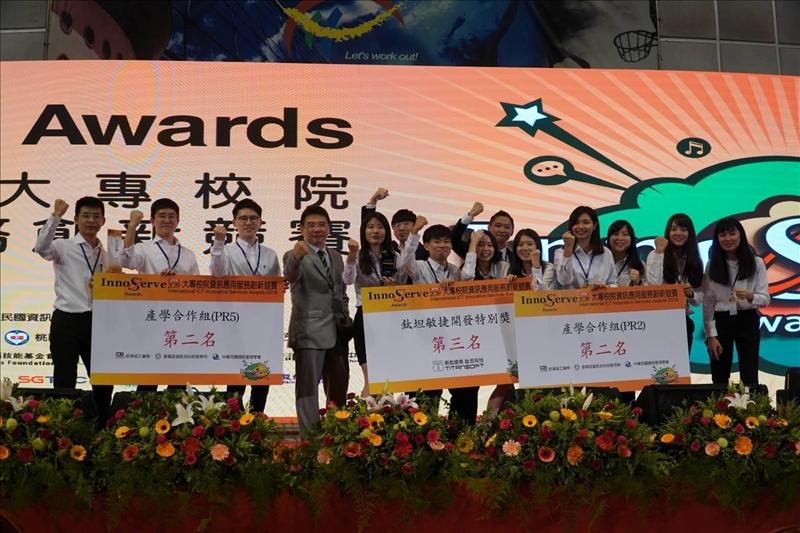 由資管系教授蕭瑞祥指導的「 SUMMAR」勇奪產學合作組五第二名、鈦坦敏捷開發特別獎第三名及教育開放資料創新應用組佳作3種獎項。(圖/資管系提供)