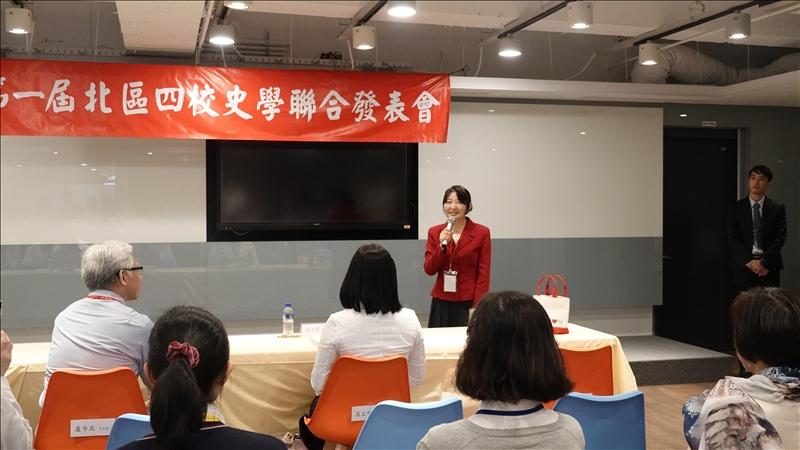 淡江大學文學院林呈蓉院長開幕致詞