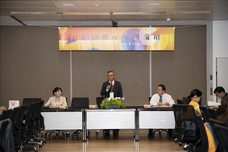 開幕式,本校由王高成國際副校長致詞