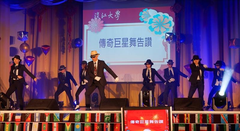 第5個節目「傳奇巨星舞告讚」,由台北校友會所成立的「熱舞社」演出,由多位校友展現舞技與活力。