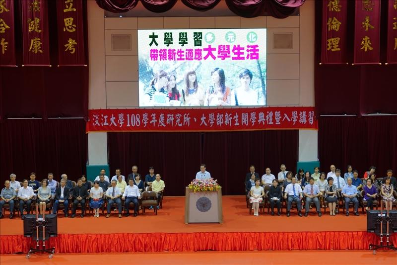 15-108年9月5日新生開學典禮會場-校長致詞(3)
