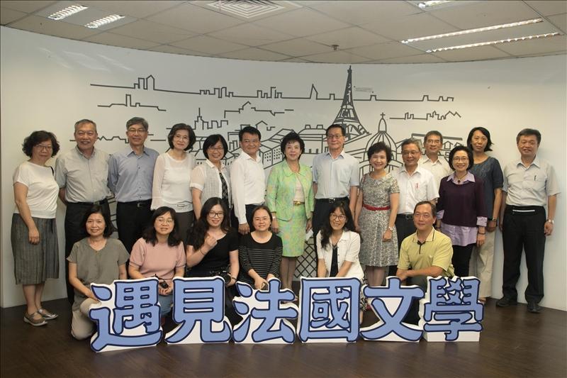 108年4月30日於淡水校園覺生紀念圖書館舉行