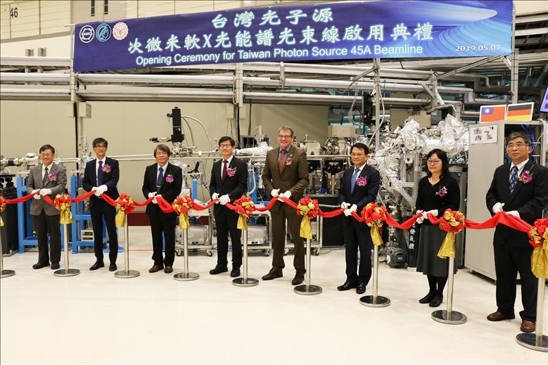 108年5月7日於國家同步輻射研究中心舉行啟用典禮