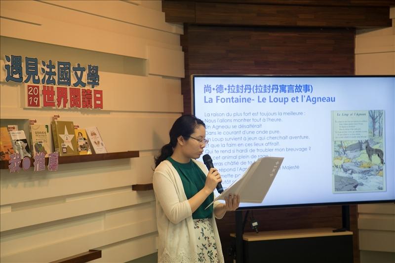 2019世界閱讀日~在淡江遇見法國文學