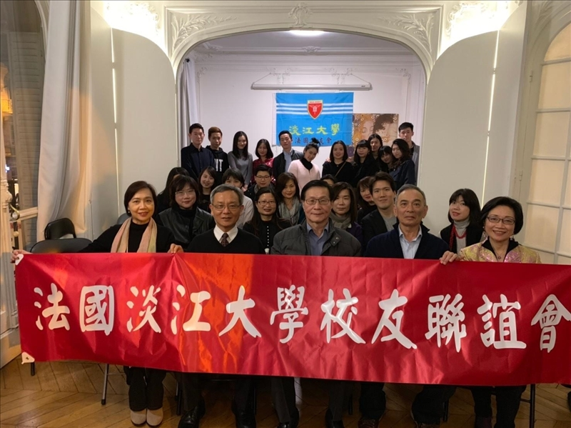 108年3月10日葛煥昭校長率團抵達法國巴黎,參加淡江大學法國校友聯誼會,與26位校友相見歡。