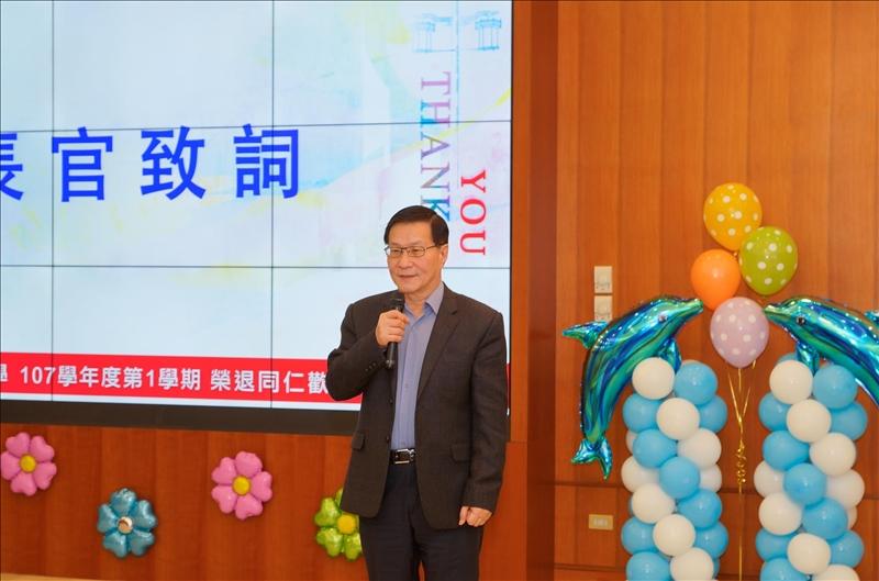107學年度第1學期榮退同仁歡送茶會,葛煥昭校長致詞。