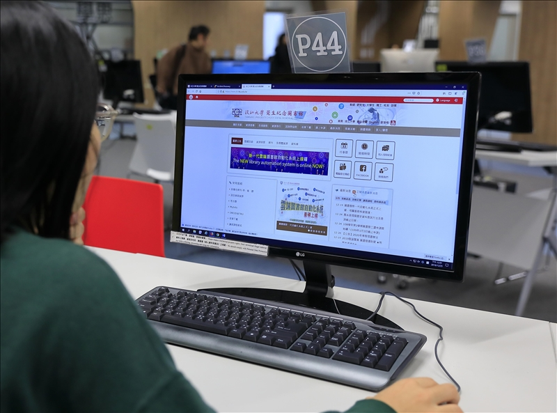 本校與東吳及銘傳大學合作建置之共建共享雲端圖書館自動化系統,12月19日正式上線,提供師生更便利的服務。(攝影/淡江時報社游晞彤)