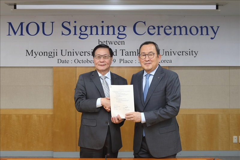 11-108年10月1日,本校與韓國明知大學正式締結為姊妹校(國際處提供)