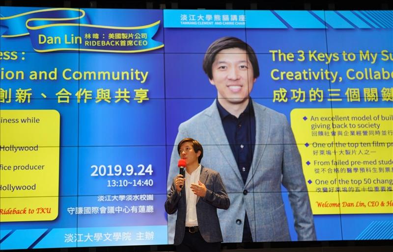 11-Mr. Dan Lin 演講-1(馮文星攝影)