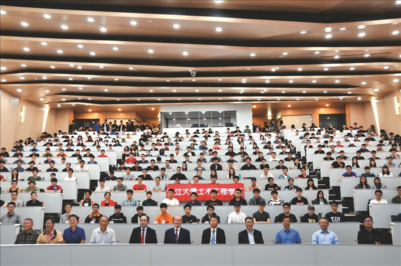 淡江首場熊貓講座,由土木系主辦,邀請國際知名學者蒞校演講。(圖/淡江時報社資料照)
